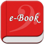 ebook red